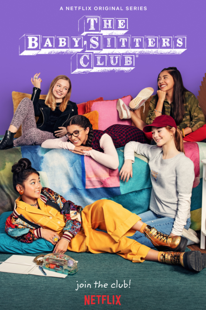 The BabySitters Club Image